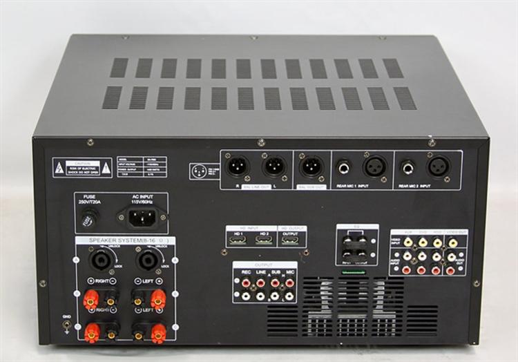 Picture of BASON Karaoke Mixing Amplifier BA-7800 1400 Watts